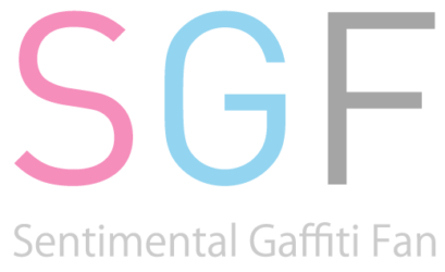 S.G.F. [Sentimental Graffiti Fan]